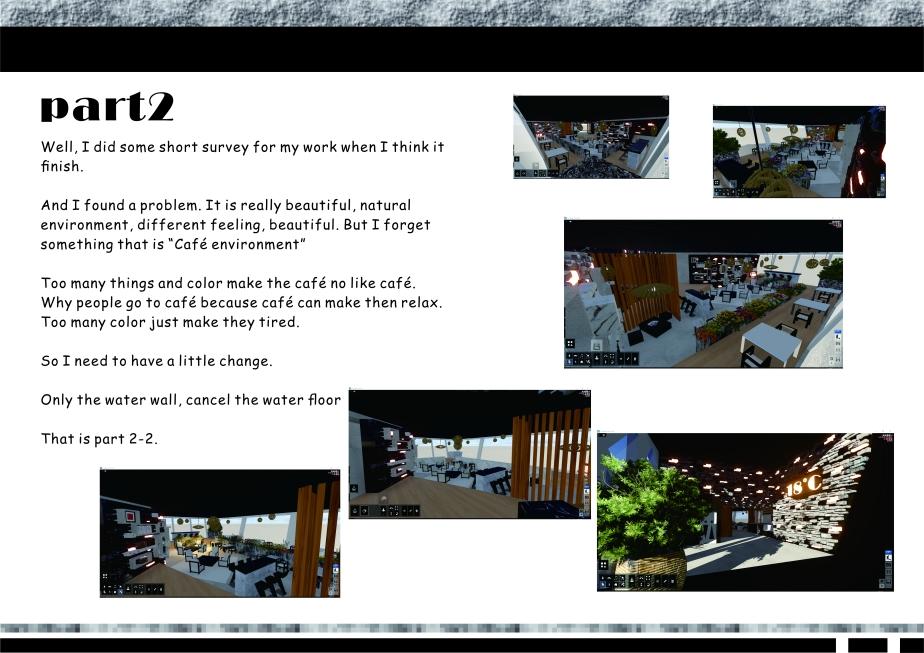 咖啡厅设计简约模板